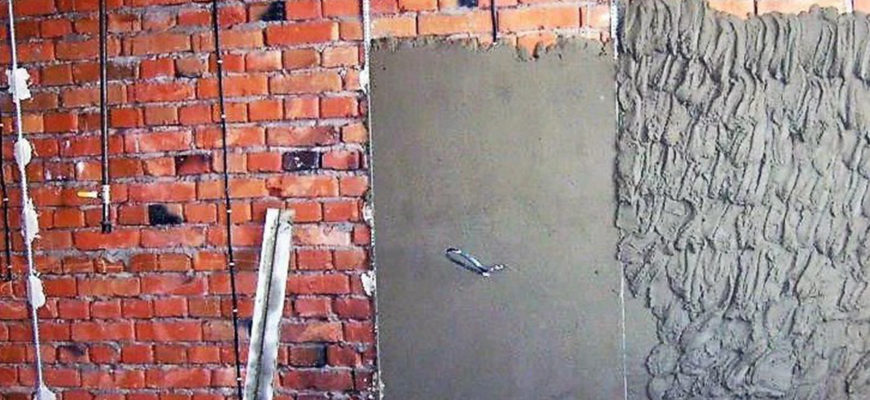Штукатурка стен по маячкам