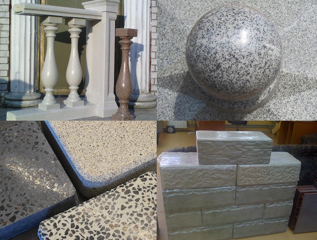 Полимерный бетон применение