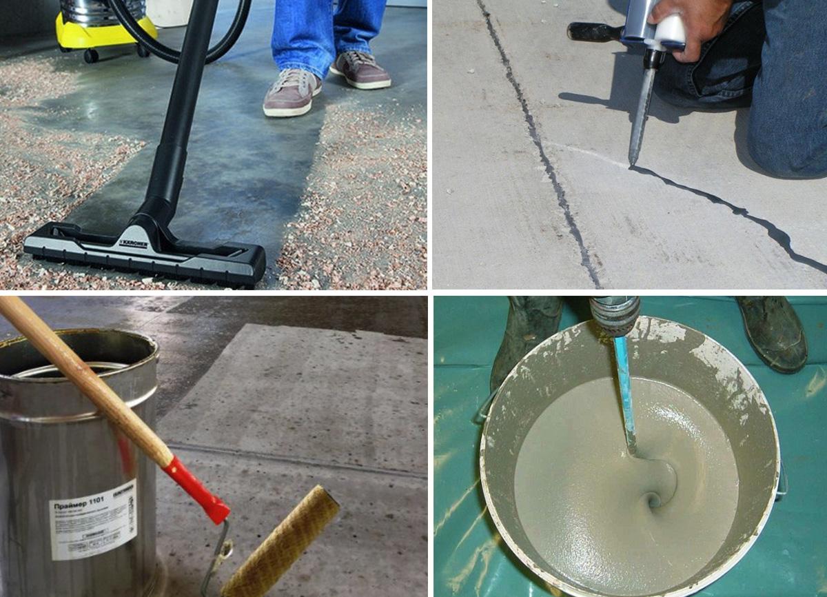 Подготовка пола к заливке покрытия