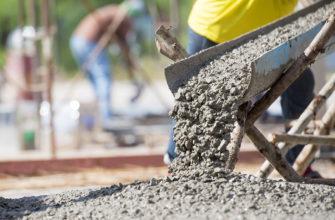 Льется бетон