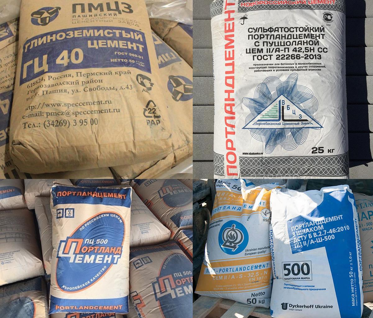 Марки цемента для бетона