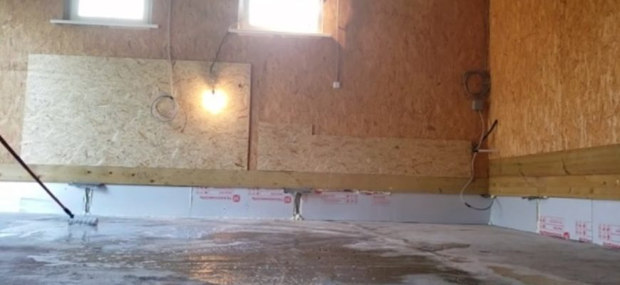 бетонный пол под пылью