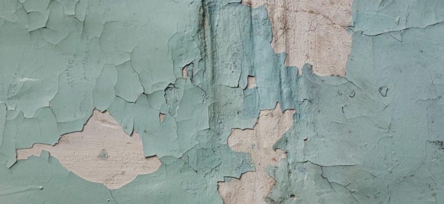 Старая краска