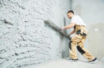 Правило для стен